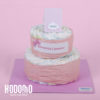 torta 2 pisos rosado